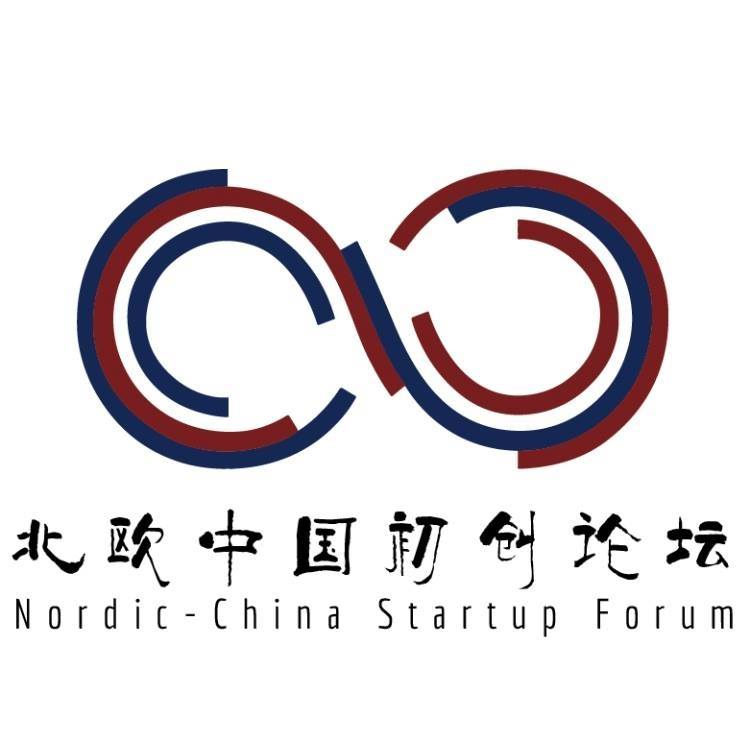 Nordic China Business Forum